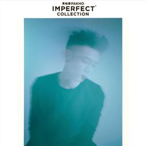 周柏豪 - Imperfect Collection
