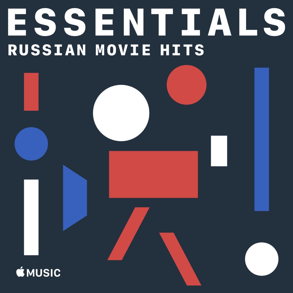 Russian Movie Hits Essentials