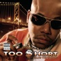 Blow the Whistle by Too $hort