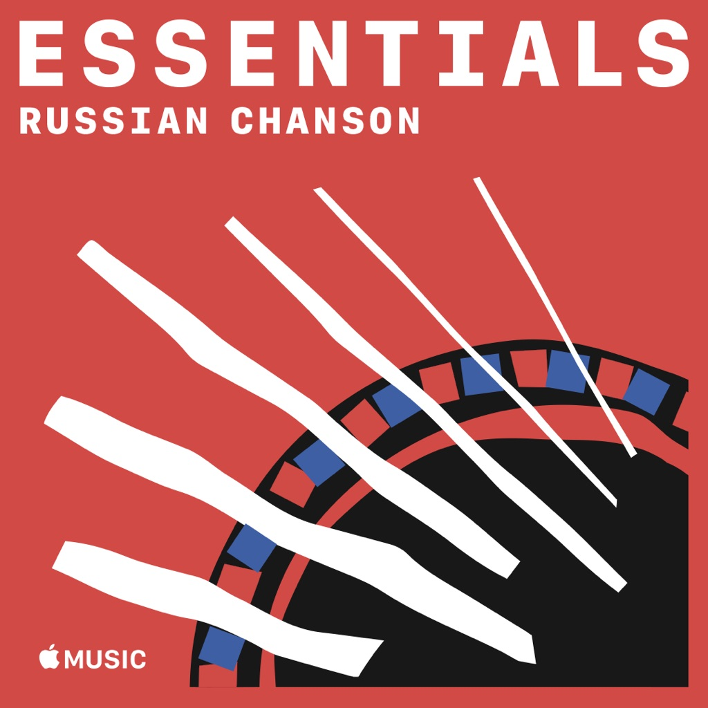 Russian Chanson Essentials
