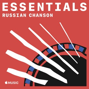 Russian Chanson Essentials