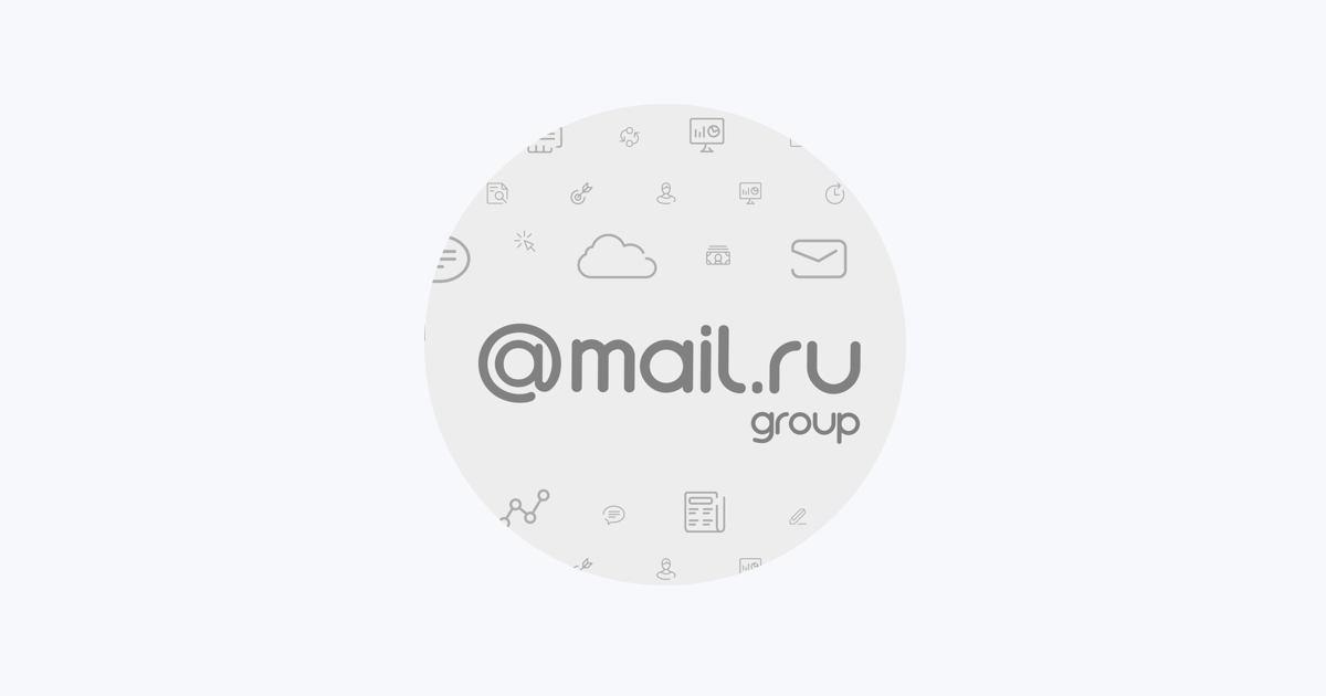 Mail Ru Apps on the App Store