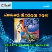 [Download] Ooru Sanam Thoongidichu MP3