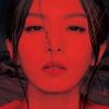 渺小 - 田馥甄
