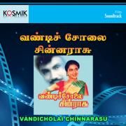 Vandicholai Chinnarasu (Original Motion Picture Soundtrack) - A. R. Rahman - A. R. Rahman