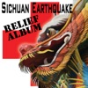 Sichuan Earthquake Relief Album