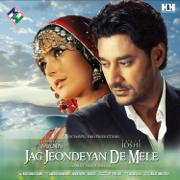 Jag Jeondeyan De Mele - Harbhajan Mann - Harbhajan Mann