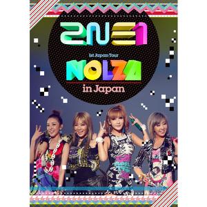 """2NE1 - KISS - DARA (from 2NE1) """"NOLZA in Japan""""Ver."""