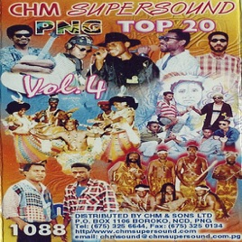 Various - Supersound
