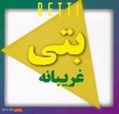Betti - Dostat Daram