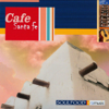 Cafe Santa Fe (Featuring Ron Cohen) - Soulfood featuring Ron Cohen