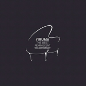 Kiss The Rain Yiruma - Yiruma