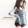in the Sky - Shizuka Kudo