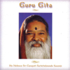 Guru Gita songs