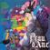 Peau d'âne (Bande originale du film) - Michel Legrand