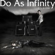 Kimi ga inai mirai - EP - Do As Infinity - Do As Infinity
