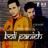 Boli Panieh - DJ Sanj & Soni Pabla