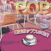 [Download] Toki wo Kakeru Shoujo MP3