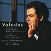 Tchaikovsky: Piano Concerto No. 1 / Rachmaninoff: Solo Piano Works - Arcadi Volodos & Berlin Philharmonic