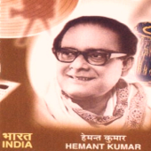 Hemant Kumar The Legend Of India (Bollywood Songs)-Hemant Kumar