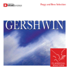 George Gershwin - Summertime artwork