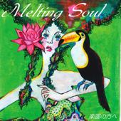 楽園の方へ/Melting Soulジャケット画像