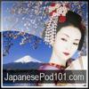 Innovative Language Learning - Learn Japanese - Level 4: Beginner Japanese, Volume 1: Lessons 1-56: Beginner Japanese #4 (Unabridged) artwork