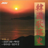 Korea Song History, Vol. 4 (한국가요사 4집) - Various Artists