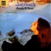 Kel Shi Aam Yokhlas - Magida El Roumi