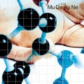 Mudvayne - Dig