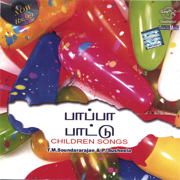 Childrens Songs In Tamil - T. M. Sounderarajan & P. Susheela - T. M. Sounderarajan & P. Susheela