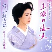 Miren no Kaikyou