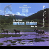 Morin Khuur Ensemble of Mongolia - Gobi Desert Deep in My Heart artwork