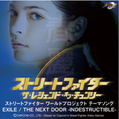 [Download] THE NEXT DOOR-INDESTRUCTIBLE- MP3