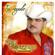 La Peinada (La Peinadita) - Chuy Lizárraga y Su Banda Tierra Sinaloense