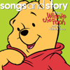 Songs and Story: Winnie the Pooh and the Honey Tree - EP - Various Artists