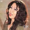 Kim Jung Mi (김정미) - Kim Jung Mi