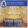 Wells Cathedral Choir, Wells Cathedral School Brass Ensemble, Malcolm Archer & Rupert Gough - The King of love, my shepherd is