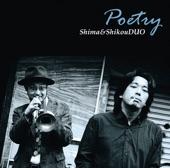 Shima & Shikou DUO - Gyoko