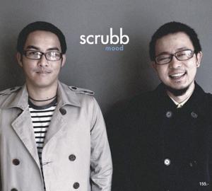 Scrubb - เข้ากันดี