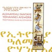 Yohannes Afework - Bati