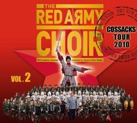 Cossacks Tour 2010 Vol 2 by Alexandrov Ensemble