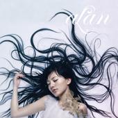 [Download] 君想フ空 (Instrumental) MP3