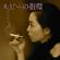 Ruby Ring (feat. RIKA) - アレンジ・キング