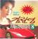 김란영 카페 드라이브 뮤직 8 - Kim Ran Young