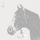 The Last Snow - EP