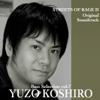 Yuzo Koshiro - S.O.R. Super Mix artwork