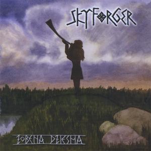 Skyforger - Sword Song