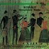 Kodaly: Symphonic Works, Vol. II