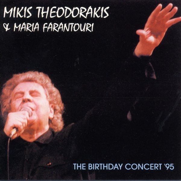 The Very Best Of Mikis Theodorakis Vol 2 By On Apple Music